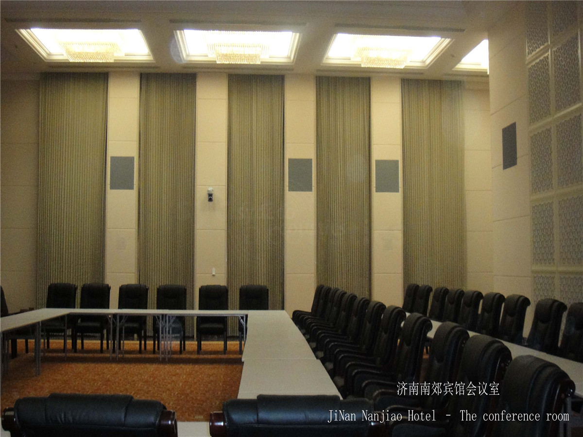 Banquet Hall in Jin'an Nanjiao