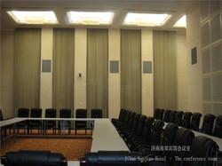 Banquet Hall in Jin'an Nanjiao