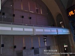 Centennial School of Tsinghua University