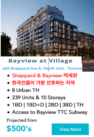 Bayview at the Village.png