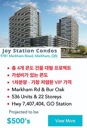 Joy Station.png