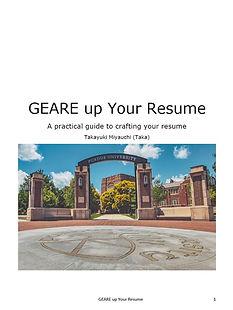 resume_guide.JPG