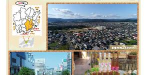 岡山市主催12月1-2日開催! おかやまぐらし移住下見ツアーのご案内