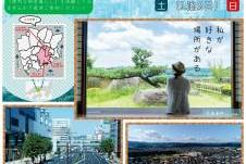 岡山市主催 おかやまぐらし移住下見ツアーのご案内(7月28-29日開催!)