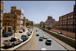 drive thru wadi