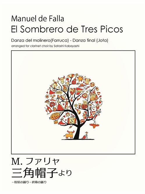 ファリャ/三角帽子より「粉屋の踊り」「終幕の踊り」(ダウンロード販売)