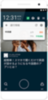 landing page use-1 (1) (1).png