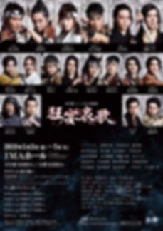 k-cast-new.jpeg