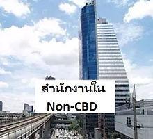 Offices NON-cbd.jpg