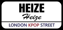 Heize Album Sign.png