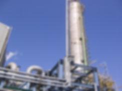 decomissioned_nitric_plant_6_560x420.jpg