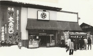 old shop picture