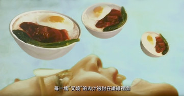 食神-1.jpg