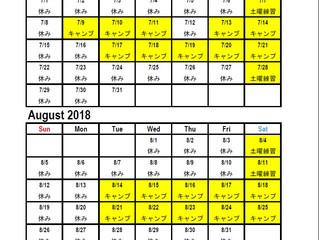 7月8月のスケジュール