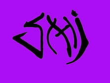 SMJ logo with purple bckg.png