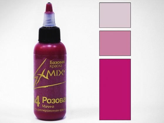 Exmix розовая малина, 60 мл