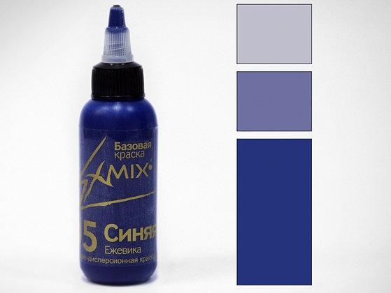 Exmix синяя ежевика, 60мл
