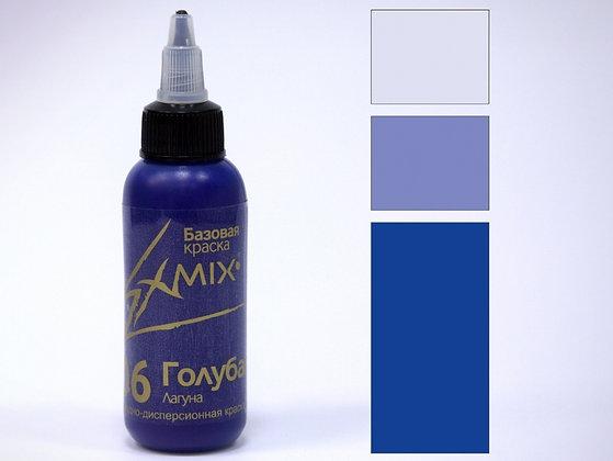 Exmix Голубая лагуна, 60мл
