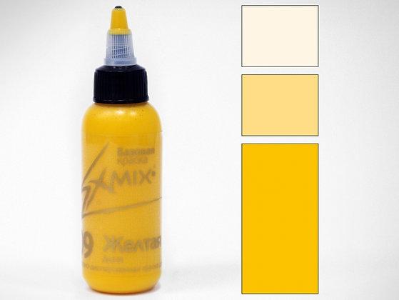 Exmix теплый желтый, 60 мл