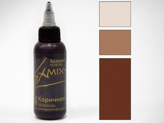 Exmix коричневый шоколад, 60 мл