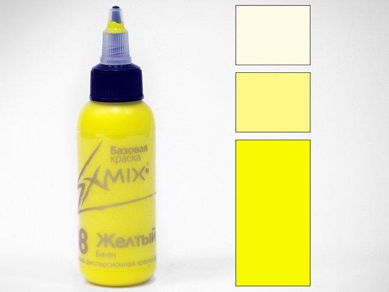 Exmix желтый банан, 60мл