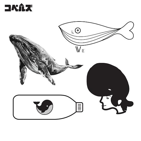 Coperus plastic whale