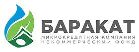 Barakat-logo-ru-horiz.jpg