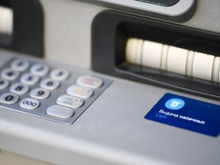 Чем опасно погашение кредитов через банкомат