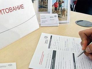«Банки.ру»: Банк России может применить меры по охлаждению роста потребительского кредитования