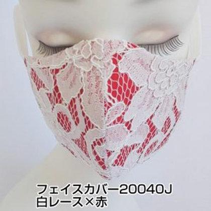 マスク/おしゃれフェイスカバー 白レース×薄ピンク