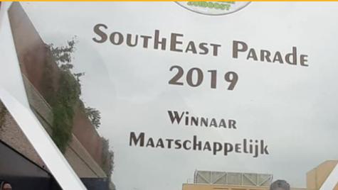 SouthEast Parade op billboards!