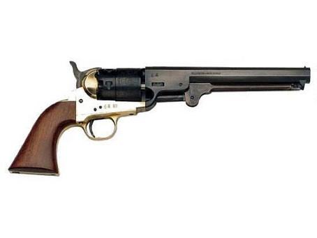 Firearm Terminology: single vs. double action