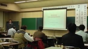 講習会:静岡県東部地域外国人観光客誘致戦略