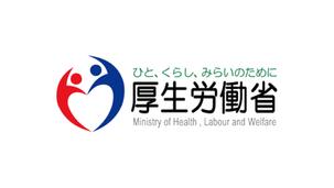 8月以降における熱中症予防対策の徹底について