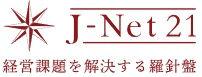 jnet21.jpg