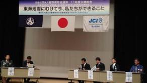 「自衛隊員が見た、感じた、東日本大震災」