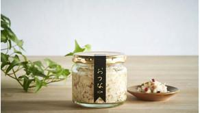 ふじのくに新商品セレクション2021~静岡県の優れた加工品のコンクール