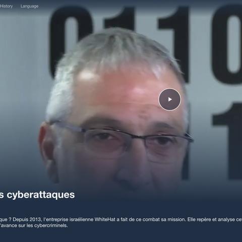 Israël lutte contre les cyberattaques