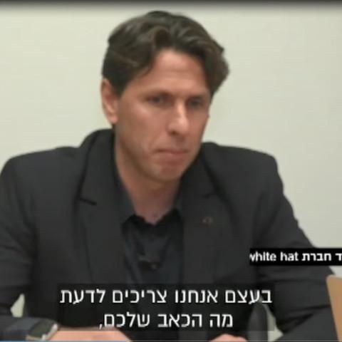 WHITE HAT's IR Team - Channel 13