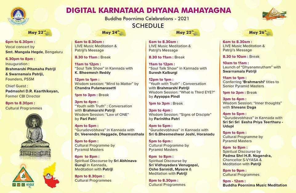 KDMY schedule.jpg