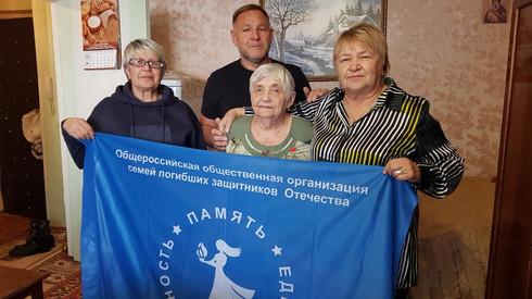Красноярские ветераны поздравили с 85-летним юбилеем мать погибшего защитника Отечества