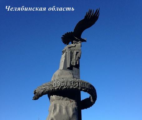 В Челябинской области ко Дню матери начата выплата единовременного пособия