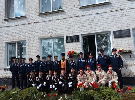 В Орле состоялось открытие памятной доски курсанту Михаилу Мильшину