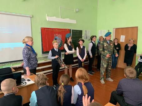 Урок мужества «От Афгана до Чечни»