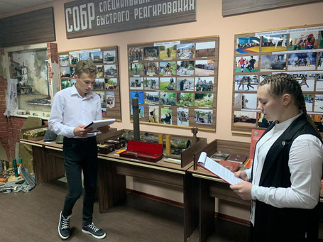 Присвоение мемориальной комнате официального статуса «Школьного музея»