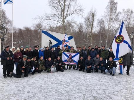 День морской пехоты в Челябинской области