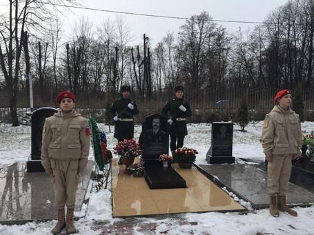 Со дня гибели Героя России Александра Михайловича Стыцина прошло 25 лет