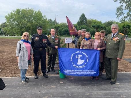 Открытие патриотического сквера в городе Владимире