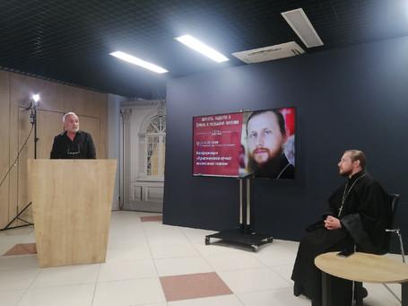 В Челябинске состоялась конференция «Христианская семья: воспитание героев»