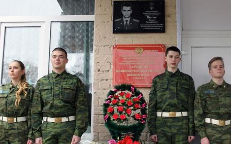 В Брянске установлены мемориальные доски в Память о воинах, погибших в локальных конфликтах